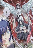 11eyes Manga Kukuri Scan1