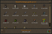 Guide Prices interface