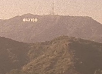 File:1x16 Hollywood sign.jpg