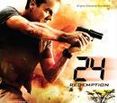 24: Redemption Soundtrack