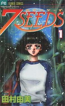230px-7 Seeds vol1