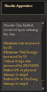 ShaolinApprenice