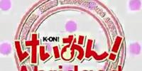 K-ON! TAS