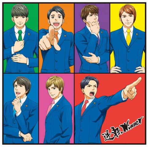 File:Gyakuten Winner single cover.png