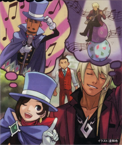 File:Odoroki Gyakuten Minuki and Kyouya Collaboration.png