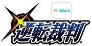 Gyakuten Saiban WiiWare logo