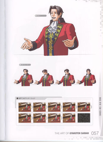 File:AoGS Edgeworth 10.jpg