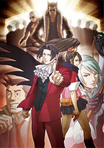 File:Gyakuten Kenji Illustration Main Cast.jpg