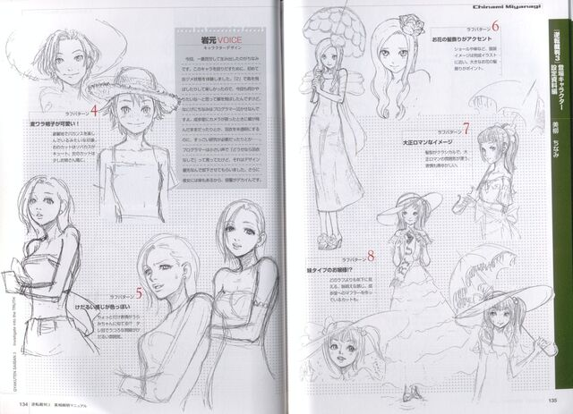 File:Fanbook Dahlia 2.jpg