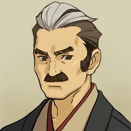 Yuujin Mikotoba mugshot