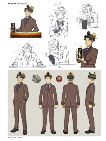 File:Kiyokiconcept2.png