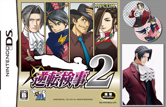 File:Gyakuten Kenji 2 - Limited Edition.jpg