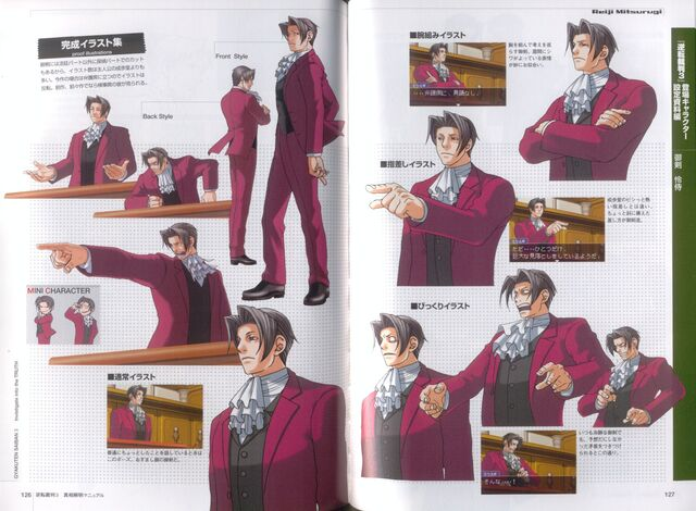 File:Fanbook Edgeworth 1.jpg