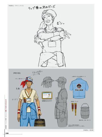 File:IkuyaSketch.jpg