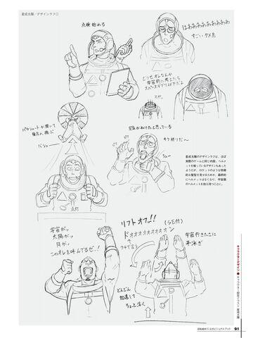 File:HoshinariConcept1.jpg