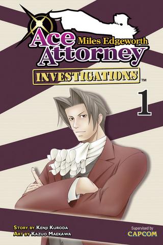 File:Edgeworth Manga 1.png