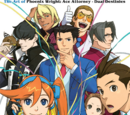 The Art of Phoenix Wright: Ace Attorney - Dual Destinies -