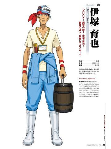 File:IkuyaItsukaArtwork.jpg