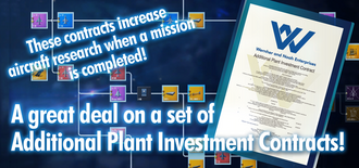 Additional Plant Investment Contract - Banner