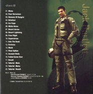 AC5 Disc 2