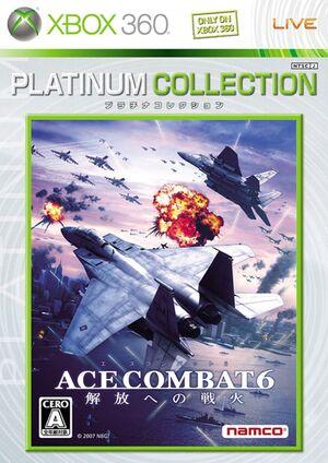 Japan (Platinum)