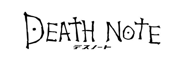 File:Death note logo.jpg