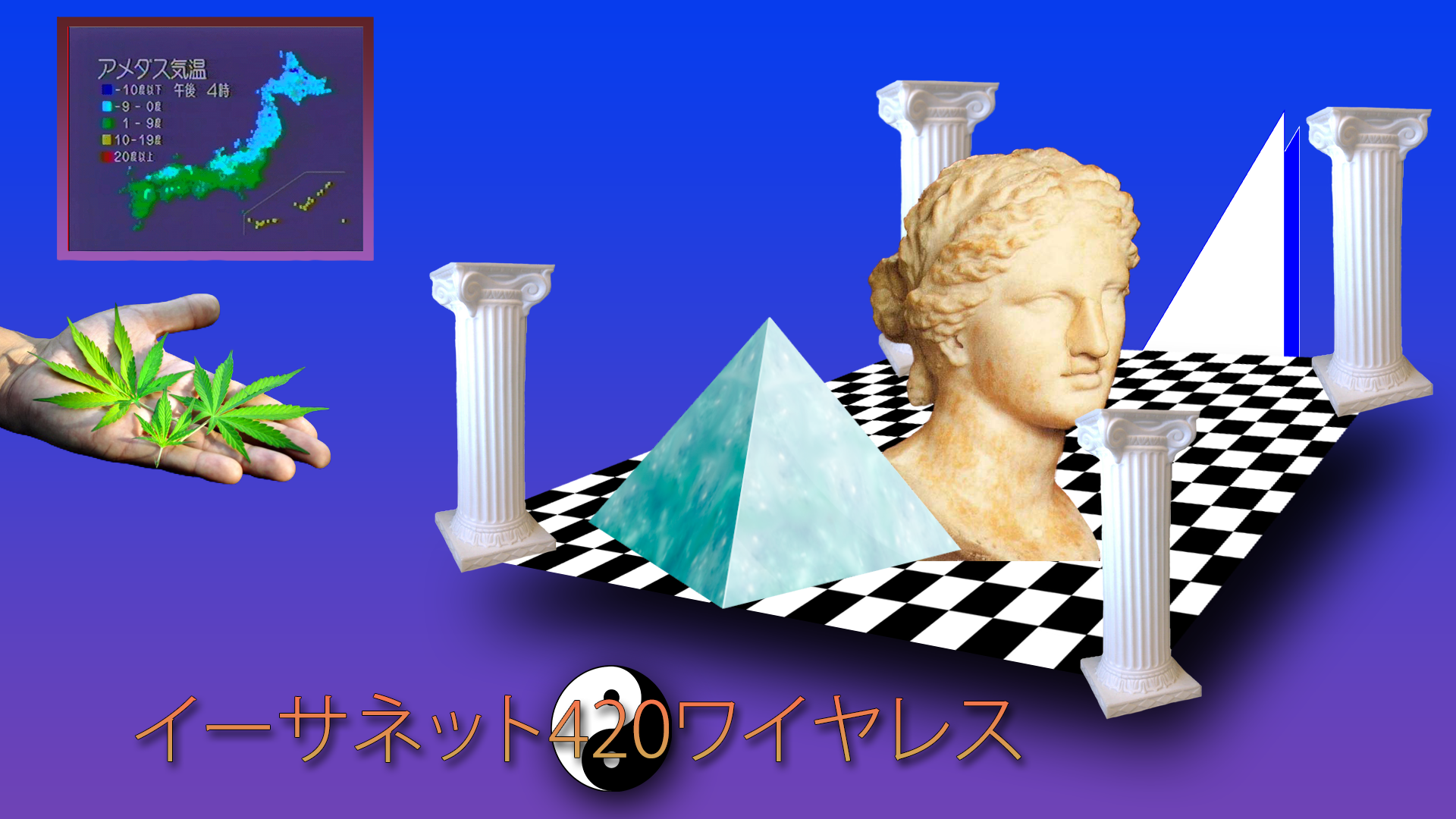 Image Yes Png Aesthetic Wiki Fandom Powered By Wikia
