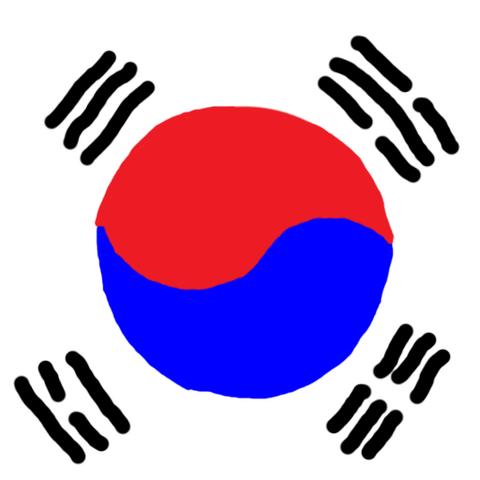 File:South Korea.png