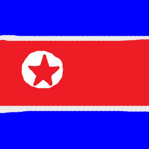 File:North-korea.png