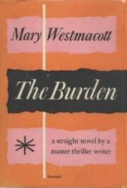 The Burden First Edition Cover 1956