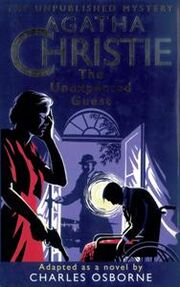 The Unexpected Guest First Edition Cover 1998