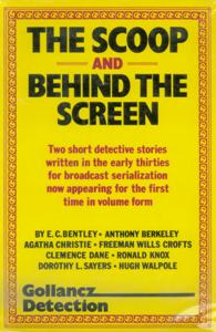 File:The Scoop and Behind the Screen First Edition Cover 1983.jpg