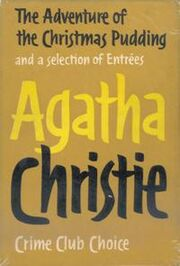 The Adventure of the Christmas Pudding First Edition Cover 1960