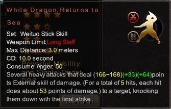(Weituo Stick Skill) White Dragon Returns to Sea (Description)
