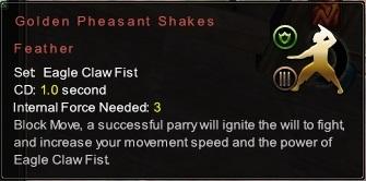 (Eagle Claw Fist) Golden Pheasant Shakes Feather (Description)