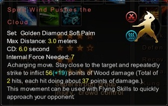 (Golden Diamond Soft Palm) Spirit Wind Pushes the Cloud (Description)