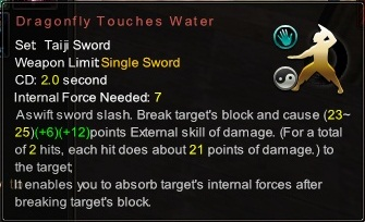 (Taiji Sword) Dragonfly Touches Water (Description)