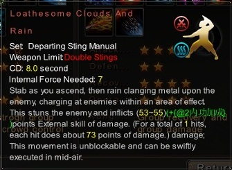 (Departing Sting Manual) Loathesome Clouds And Rain (Description)