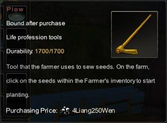 Plow (Description)