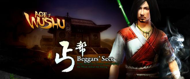 Beggars' Sect Banner