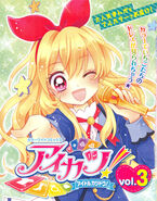 MangabookVol.3