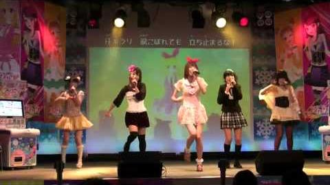 テレビアニメ「アイカツ!」挿入歌「アイドル活動」フルVer.