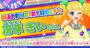 Bnr kii-birthday2015