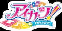 Wiki Aikatsu! Fan