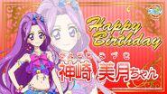 Happy Brithday Mizuki