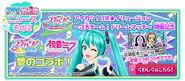 1602 Bnr news02