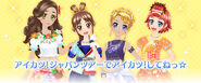 1603 jp tour Img news05
