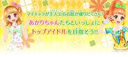 1505 news 4 banner 2