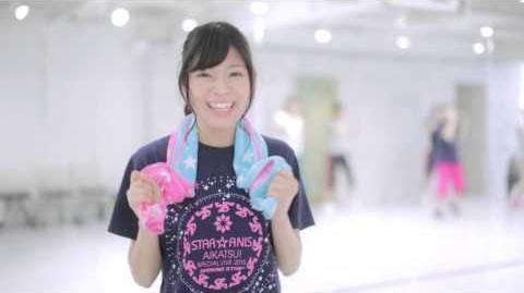 AIKATSU☆STARS! みほ オーディション応援メッセージ