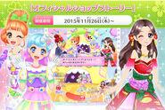 Amafuwa nina Img special01-1